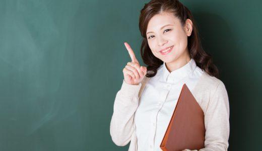 【中級者必見】英語学習のススメ