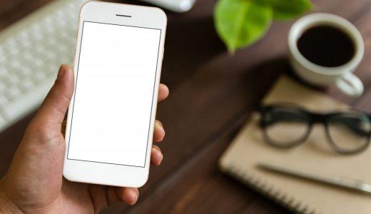 初心者におすすめするオンライン英会話無料アプリを徹底比較