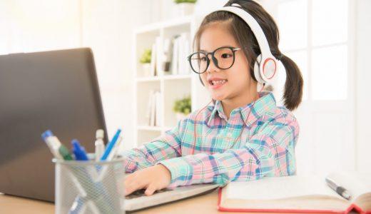 幼児に効果のあるオンライン英会話ってどんなもの?特徴やサービスを紹介