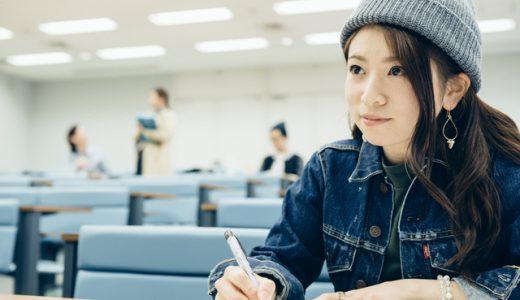大学生が英語留学すべき理由は?各国の大学留学事情も紹介