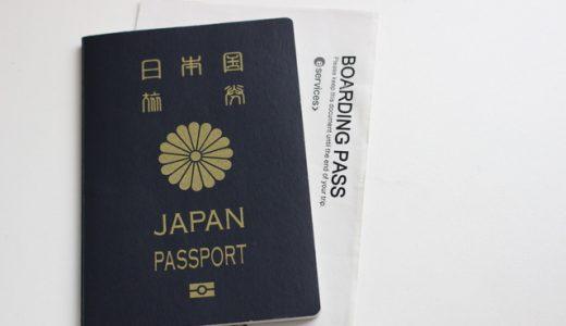 留学中の一時帰国|期間や頻度を紹介!