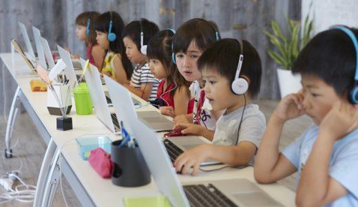 子供におすすめしたいオンライン英会話ベスト3┃小学生向けと中学生向けまとめ