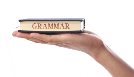 【文法は英語のカギ】1ヶ月で基本の文法をマスターする方法