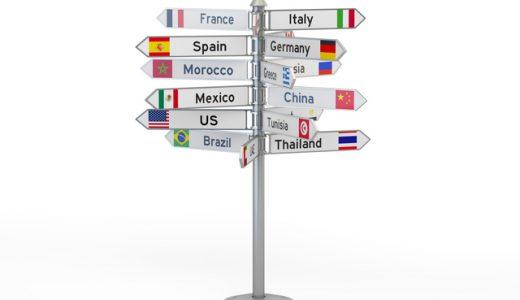自分に合った留学先とは?語学学校の選び方も徹底解説
