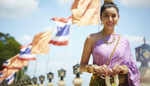 タイで英語留学!タイの基本情報とメリット&目的別解説も