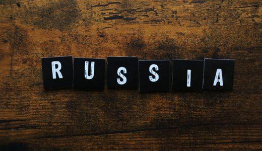 英語留学にロシアはおすすめ?おすすめ都市も紹介