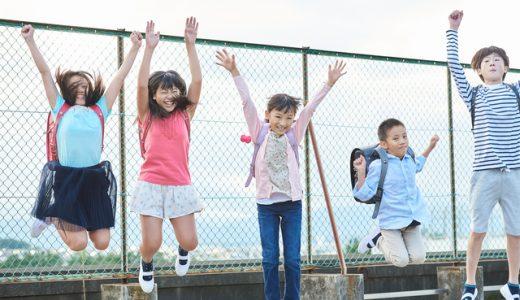 小学生の英語留学は増えています。人気留学先や注意点を解説