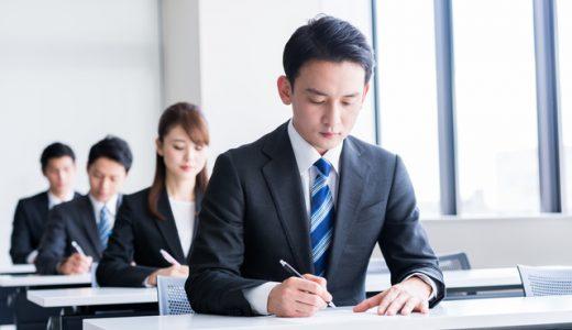海外の大学進学に必要なテストとは?主要テストと各国の事情を解説