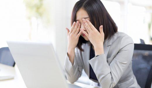 英語学習で悩んでる人必見!学習者が感じやすい不安とその解消方法総まとめ