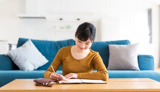 英会話初心者が独学で学ぶために必要な情報まとめ┃書籍やKindleなど一覧