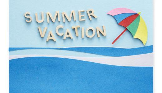 長い夏休みは英語留学の貴重なチャンス!プラン・費用を年代別に解説