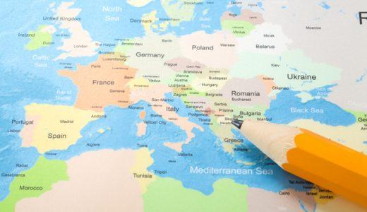 ヨーロッパと他地域の留学の違いとは?ヨーロッパ留学の魅力も紹介