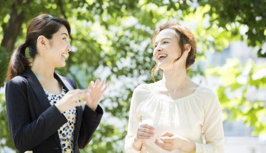 英会話を習得したい!会話がスラスラ続くようになるおすすめ学習法を紹介