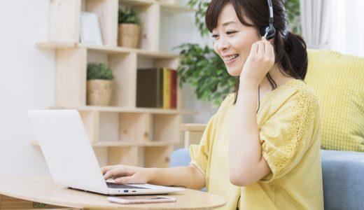 社会人向け&中学生向け┃オンライン英会話の評判や口コミなどランキング形式で紹介