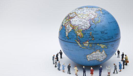 英語留学におすすめの都市を詳しく紹介!