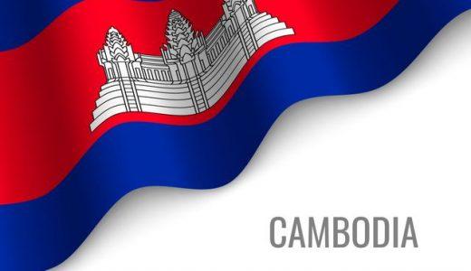 カンボジアに英語留学はおすすめ?徹底考察してみた