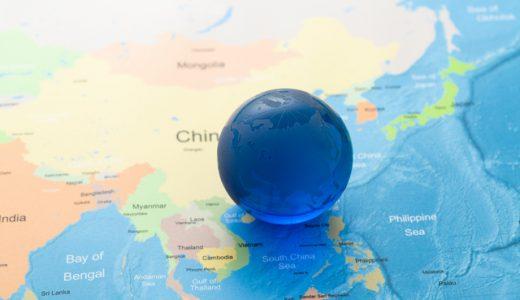 アジアで英語留学|おすすめな国とその特徴を紹介