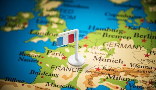 フランスで英語留学!国の事情と目的別の解説&大学について紹介
