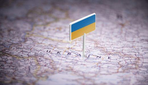 ウクライナに留学|ウクライナの基礎知識と目的別の最新事情を紹介