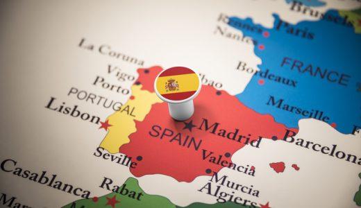 スペインで英語留学?メリットや費用を紹介