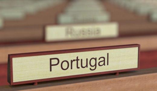 ポルトガル留学は本当に安全なの?ポルトガルの治安情勢