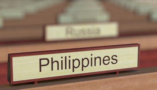 フィリピンに英語留学はおすすめ?徹底考察してみた