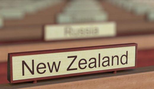 ニュージーランド英語留学が選ばれる理由は?ファームステイ情報も