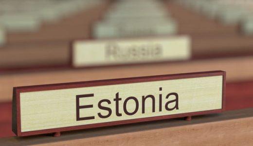 英語留学するならエストニア!Skypeを生んだ奇跡の国