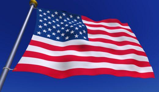 英語の本場アメリカは留学におすすめ?徹底考察してみた