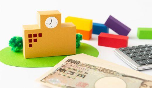 英語留学で気になる入学金はどのくらい必要?国別、期間別に紹介