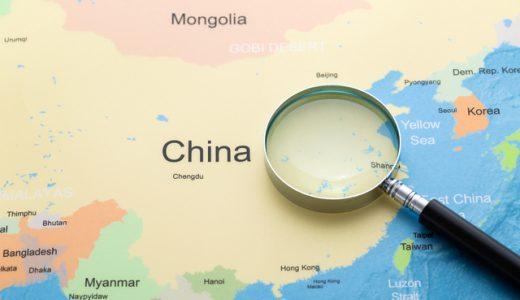 中国に英語留学はおすすめ?徹底考察してみた