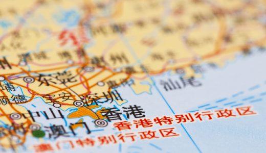 香港に英語留学はおすすめ?徹底考察してみた