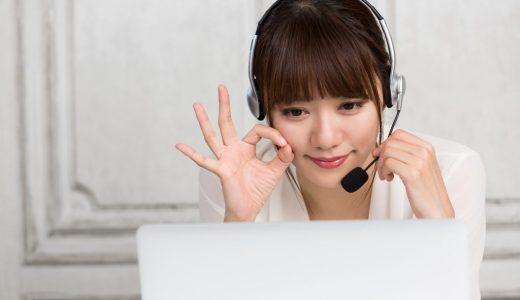 オンライン英会話の使い方!スカイプの導入と利用方法のまとめ