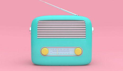 NHKのラジオ番組!英会話タイムトライアルって何?