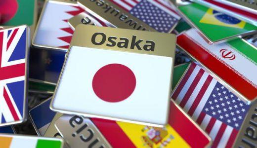 英会話を大阪で学びたい!関西の社会人のための情報をまとめてみた┃カフェ、サークル、学校など