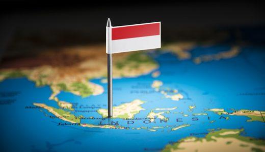 インドネシア・ジャカルタで英語留学!現地情報を紹介