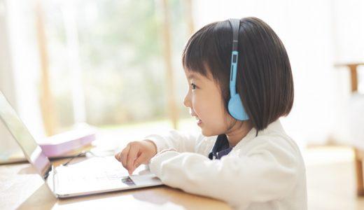 子供をバイリンガルに育てたい!親子のオンライン英会話ブログを紹介