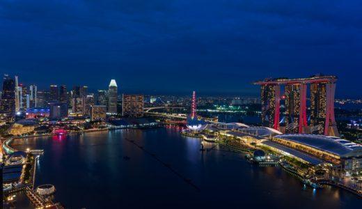 シンガポールに英語留学はおすすめ?徹底考察してみた