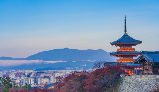 英会話を京都で学びたい!おすすめ情報を紹介