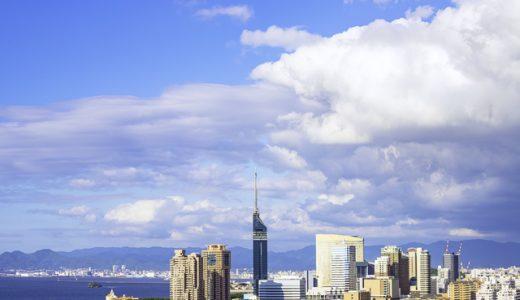 福岡で英会話を学びたい!役立つ情報をまとめてみた