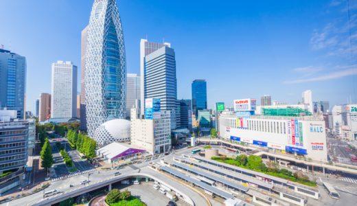英会話を新宿で学びたい!おすすめスクールを一挙紹介