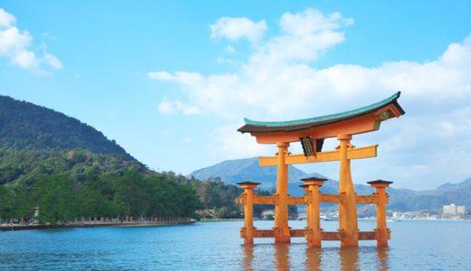 英会話を広島で学びたい!おすすめをまとめてみた