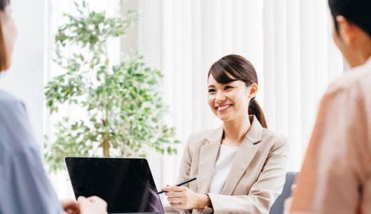 旅行会社を通して英語留学?取り扱いのある旅行会社も紹介