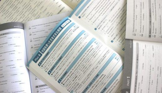 英会話本を購入したい!おすすめや本の選び方も紹介